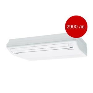 Климатик подов / таванен инверторен Fujitsu General ABHG18LVTB/AOHG18LALL